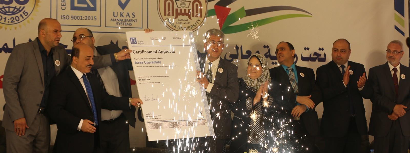 Israa Celebrates International Quality Certificate, ISO:9001:2015