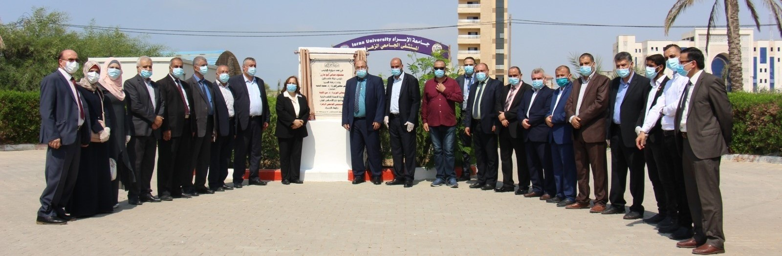 Dr. Mai AlKaila,  Minister of Health, Laid the Foundation Stone of Israa University Hospital